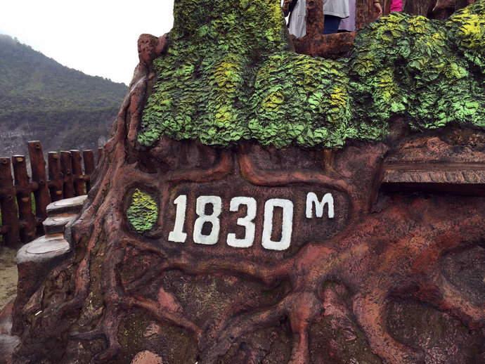 Bandung-punchak-volcano