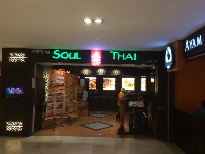 soul-thai-kb-city-square