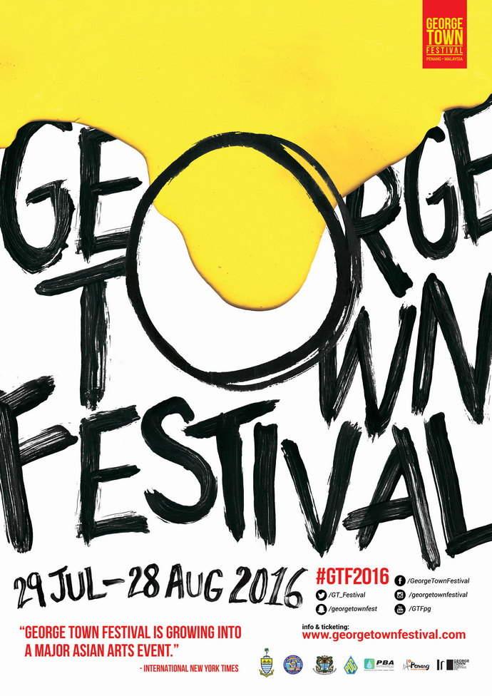 gtf2016-poster-a4