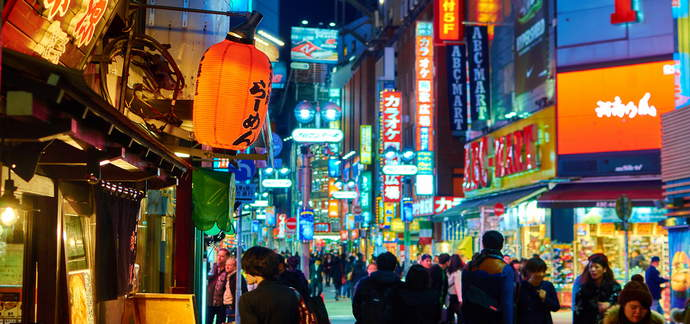 Japan: 10 Things to Avoid While You're There
