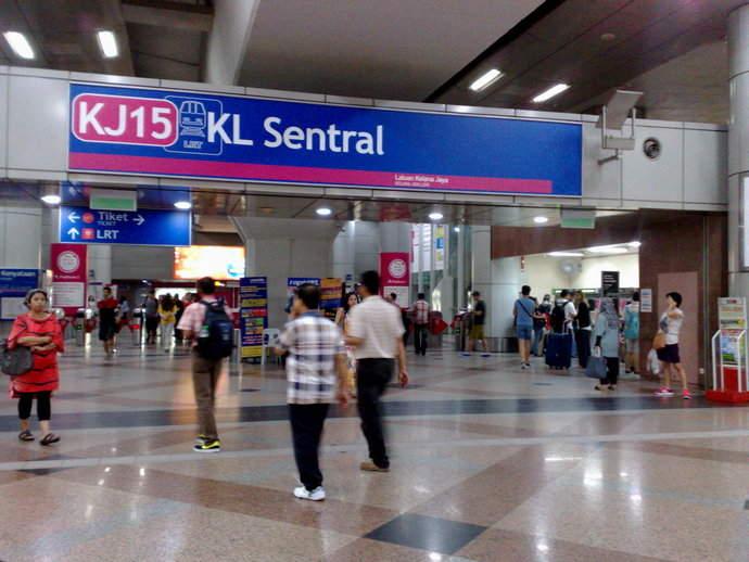 KL_Sentral_LRT_station