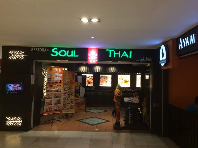 soul-thai-kb-city-square