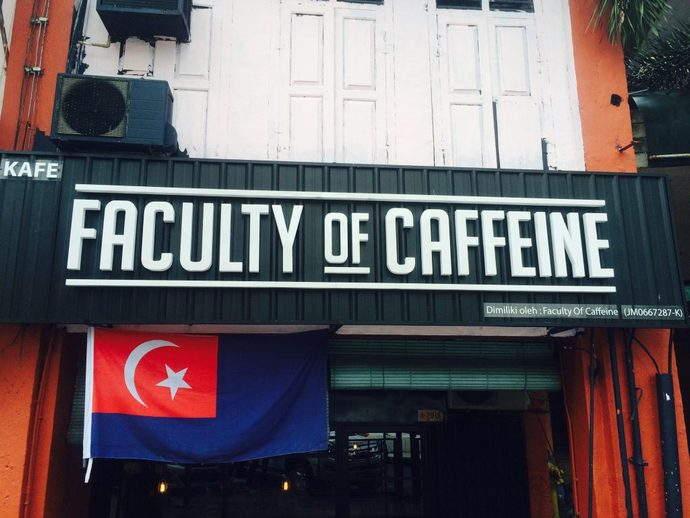 jb-cafehopping