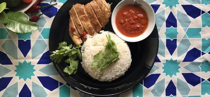 New Video: 2 Step Chicken Rice under 30 mins