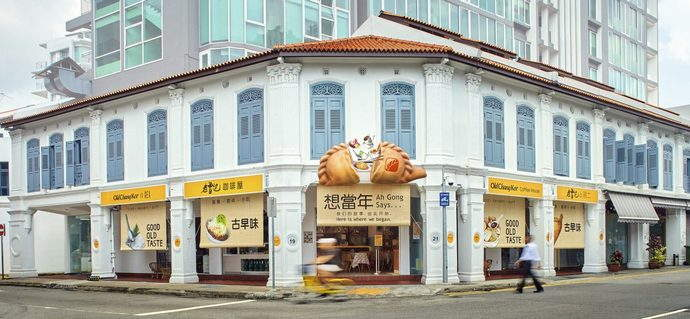 Old Chang Kee's New Flagship store