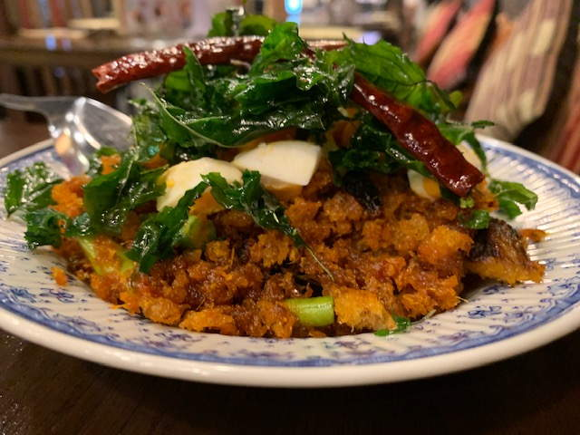 Deep fried catfish flakes Bangkok Bold Kitchen
