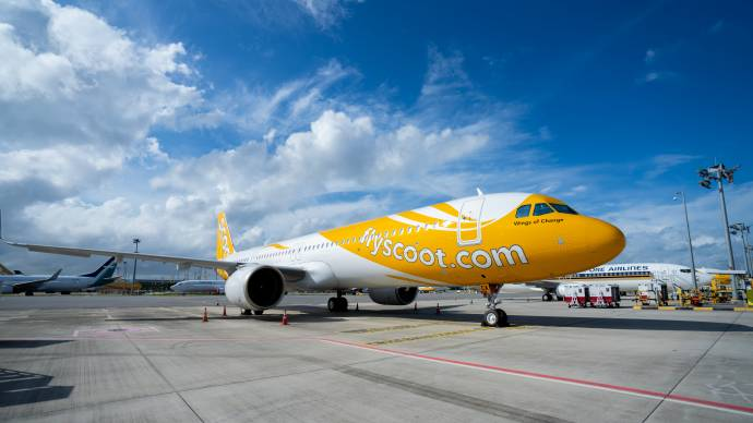 A321neo aircraft (on-ground)