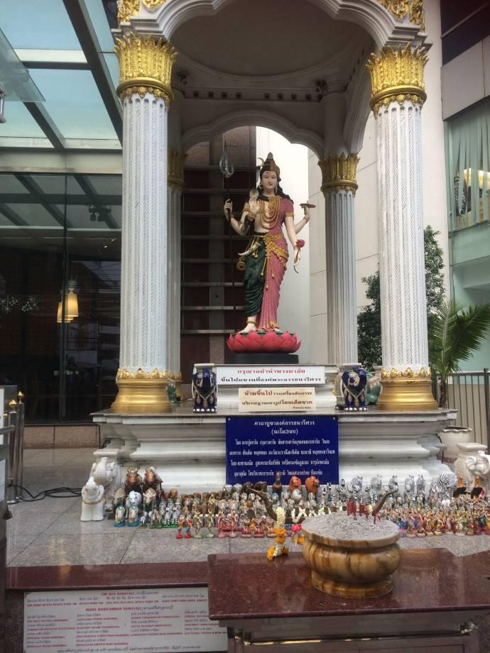 Bangkok Arthanaareeshwarar
